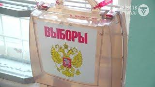 Выборы Президента РФ состоялись