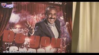 سعيد الناصري في حفل خيري يناير المقبل لفائدة جميعية Rotaract و هذا ما سيقدمه |