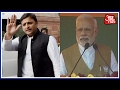 Has PM Modi's Diwali, Ramzan Bhed-Bhav Remark Given More Fodder To Opposition?