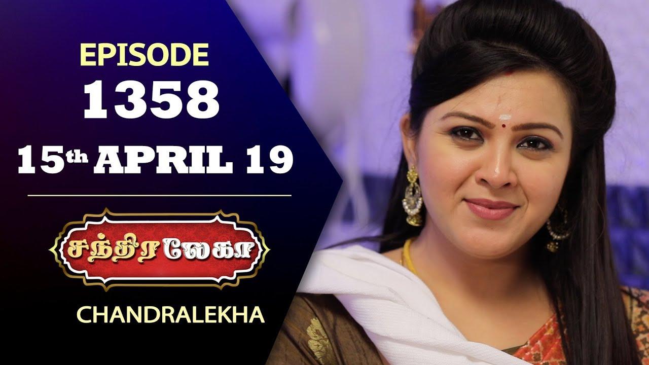 CHANDRALEKHA Serial | Episode 1358 | 15th April 2019 | Shwetha | Dhanush | Nagasri |Saregama TVShows