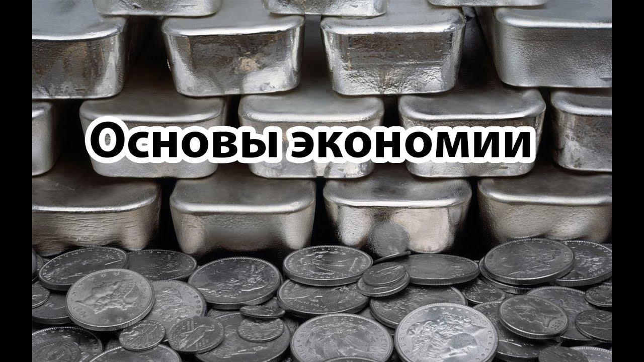 World of Tanks - Основы экономии 2