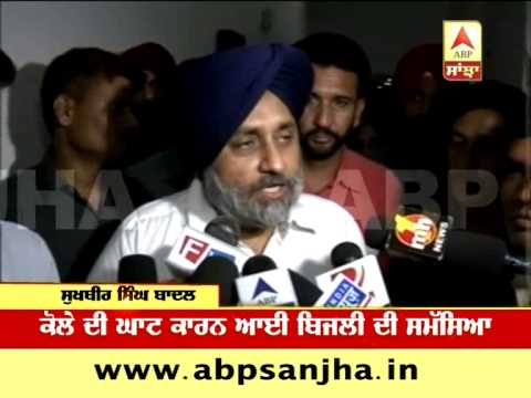 Coal deficit is the reason of Power cuts in Punjab: Sukhbir Singh Badal