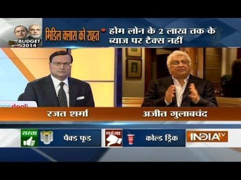 Ajit Gulabchand speaks with India TV exclusively on Budget