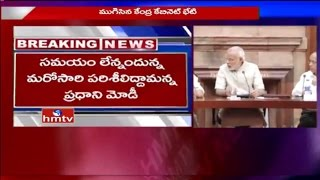 PM Modi Says 'No Discussion on AP Special Package''..