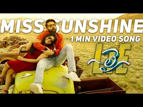 Lie-Movie-Miss-Sunshine-1Min-Video-Song