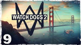 Watch Dogs 2. #9: Умный дом.