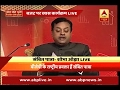 Jan Man Dhan Conclave: India will surpass China by 2020, says Sambit Patra