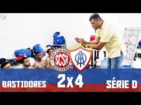 BASTIDORES: Santa Rita-AL 2x4 ITABAIANA - Brasileirão Série D - 2018
