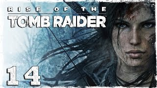 [Xbox One] Rise of the Tomb Raider. #14: Под обвалом.