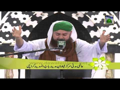 Ijtima e Aam (Weekly Ijtima of Dawateislami) Ep#185 - Makka or Hajj Ke Fazail