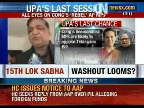 Lok Sabha adjourned till tomorrow after ruckus over Nido's death - NewsX