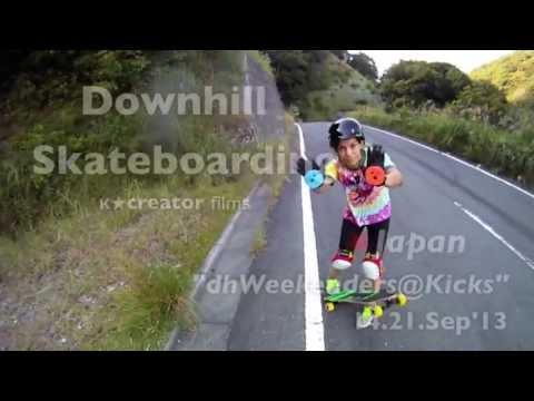 Japanâ—‰Downhill dhWeekenders14 21 Sep'13