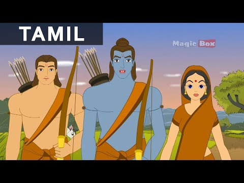 Ramayana Kids Animation Cartoon Story - Episode 03