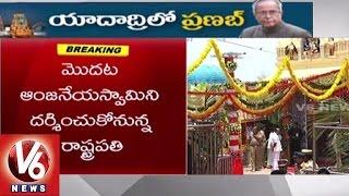 President Pranab Mukherjee visits Yadagirigutta Temple