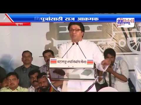 Raj Thackeray on Marathi reservation