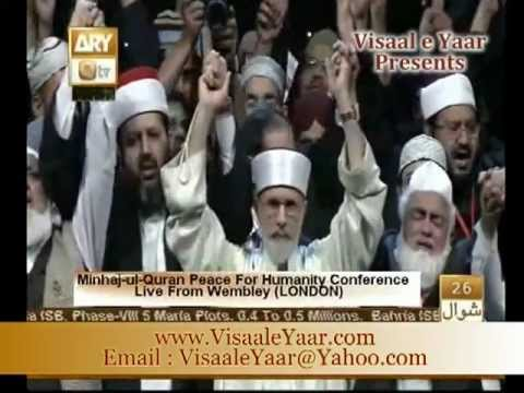 Qasida Burdah Sharif( Peace Conference In Wembley London)By Visaal