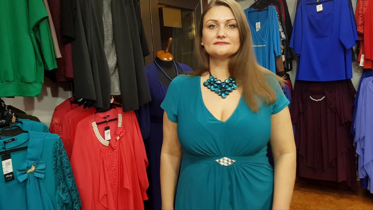 Красивые трикотажные платья и костюмы XXL - коллекции 2014