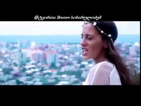 Datuna Mgeladze & Nini Qarseladze   Me Shen Da Zgva Official Music Video Clip)