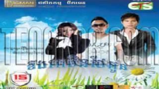 Tream Chet Somrap Chir by Pitu-Bigman CD Vol 15