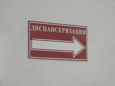 ДИАГНОСТИКА / ПРОФИЛАКТИКА / ДИСПАНСЕРИЗАЦИЯ