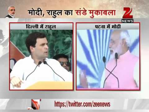 Rahul Gandhi vs Narendra Modi: War of the rallies