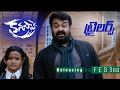 Kanupapa Trailers Back to Back ll | Priyadarshan || Oppam || Anusree || Vimala Raman || Lalettan