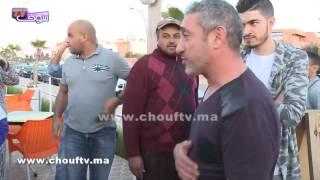 بعد الفيديو الشهير..شوفو ردة فعل المواطنين المغاربة منين شافو الصنهاجي فالزنقة أشنو دار(فيديو)   خارج البلاطو