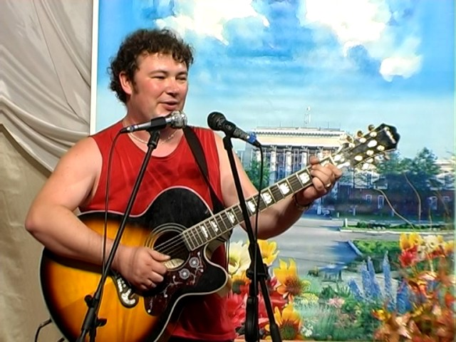 2009 творческий вечер Сергея Минеева в Артёме