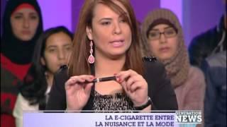 GENERATION NEWS : السيجارة الإلكترونية