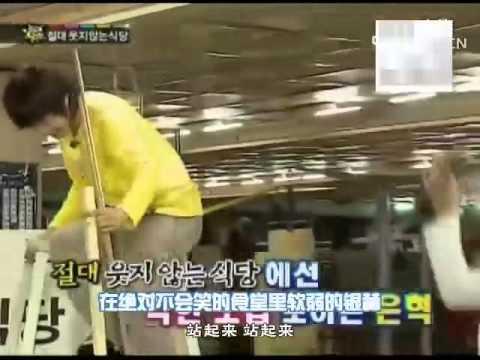 Super junior funny eating