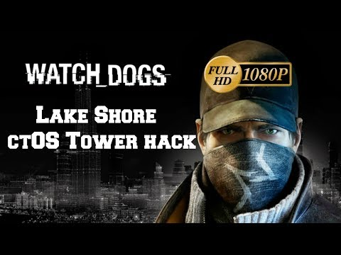 Watch Dogs  Gadgets Wiki