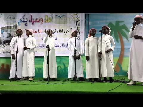 نشيد يا معلمي مدرسة الشيخ عبد الله بن حميد