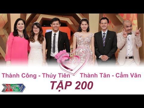 VỢ CHỒNG SON | Tập 200 FULL | Thành Công - Thủy Tiên | Thành Tân - Cẩm Vân | 180617 💑