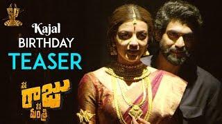 Kajal Aggarwal Birthday Teaser | Nene Raju Nene Mantri