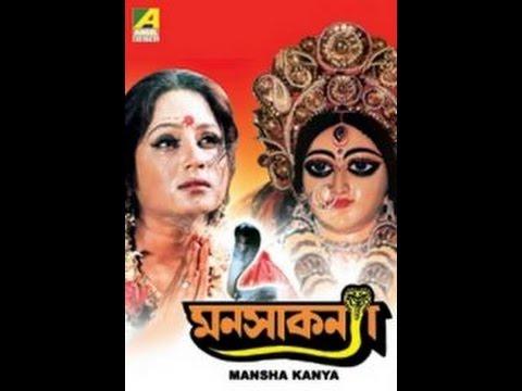 Manasha Kanya