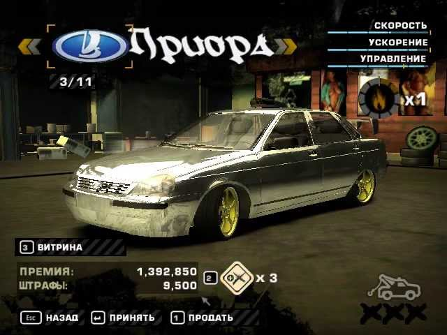 Играем по сети в NFS Most Wanted.mp4. Need For Speed: Most Wanted (2005