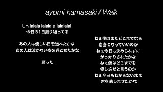 Walk Lyric