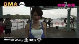 喜愛夜蒲2 Lan Kwai Fong 2 The Movie [Official