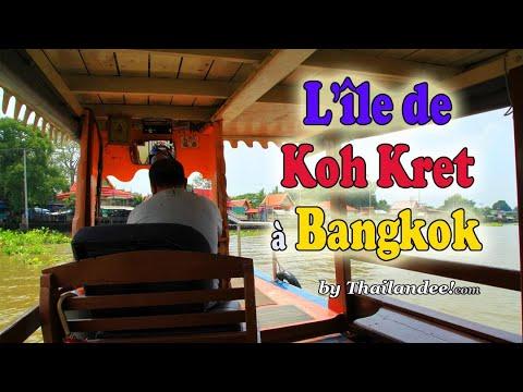 l'île de koh kret à bangkok