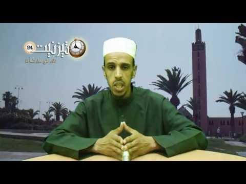 آداب المسلم في شهر رمضان 3