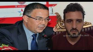 حصاد اليوم.. فوزي لقجع يتدخل في قضية اللاعب عبد الحق أيت العريف |