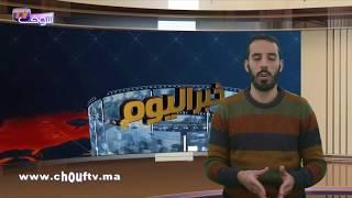 خبر اليوم..هاكيفاش ماتو 6 ديال الأشخاص حرقا في حادثة سير خطيرة بين أكادير و مراكش   |   خبر اليوم