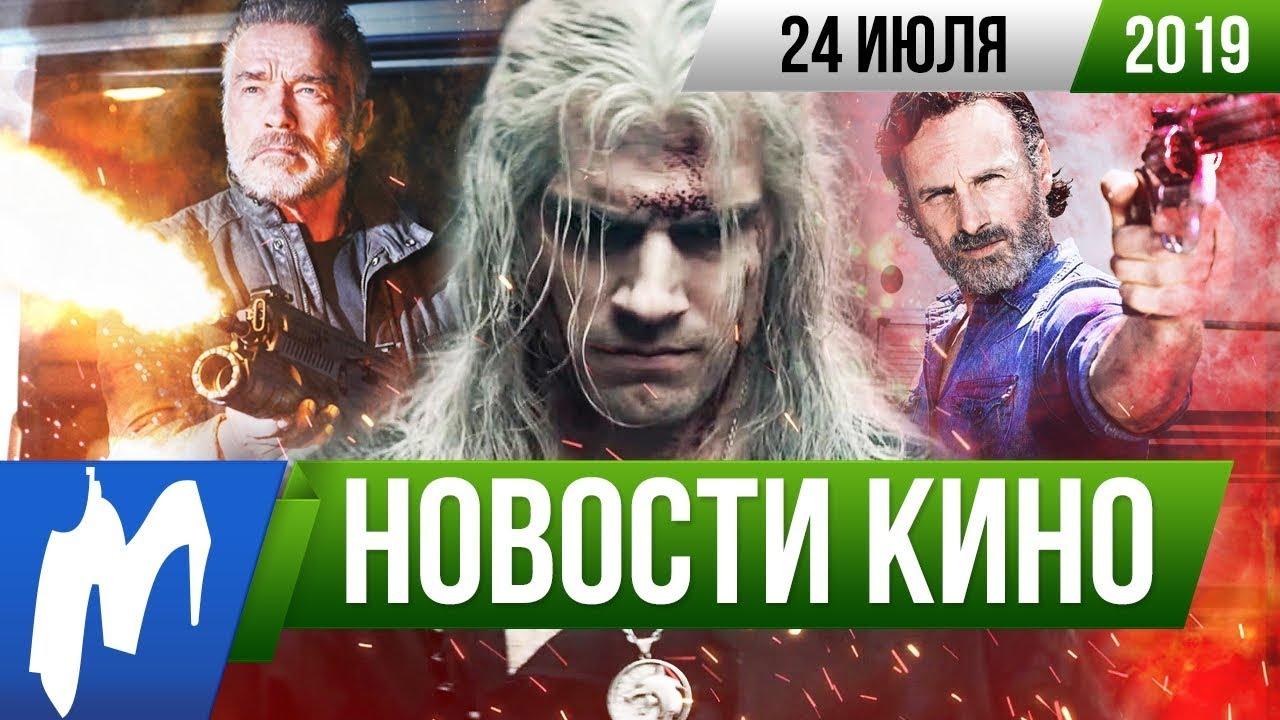 скачать бесплатно фильм мстители финал 2019