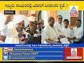 Karnataka Polls Siddaramaiah Files Nomination From Badami Seat