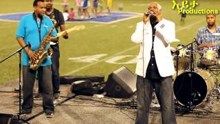 Ethiopian Heritage Society in North America 2013 closing night 3rd ብርሃኑ ተዘራ አብዱ ኪያር
