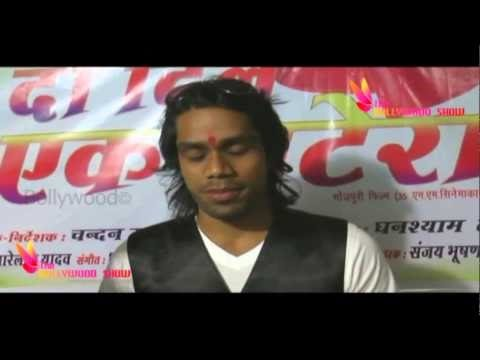 Bollywood News | Bhojpuri Movie Do Dil Ek Lutera Actor Interview