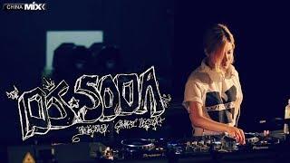 DJ SODA 女神身材太火辣了- 混音极限中国音乐 - FADED - 刚好遇见你 - 令人上瘾的音乐