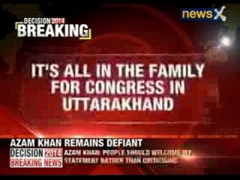 Congress fields Uttarakhand CM Harish Rawat's wife from Haridwar