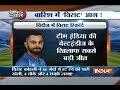 Cricket Ki Baat Watch India s biggest win over West Indies