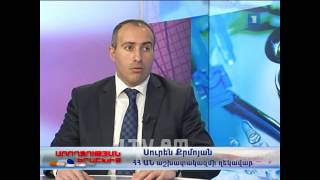 Aroxjutyan Erashxiq - 30.11.2013